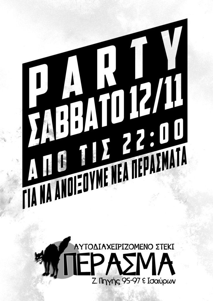 party12-11_white